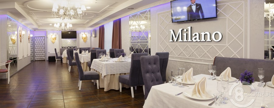 Restoran Milano Harkov Kafe Milano V Harkove Restaurant Milano