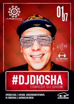 Dj Dюsha @ Arizona Club, 1 Июля 20 16