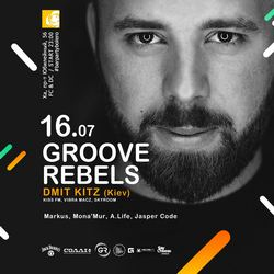 Groove Rebels @ Bar.party Bolero, 16 Июля 2016