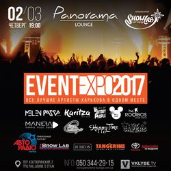 Event Expo 2017 @ Panorama, 2 Марта 2017