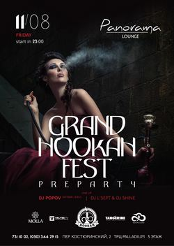 Grand Hookah Fest & Pre-Party @ Panoram, 11 Августа 2017