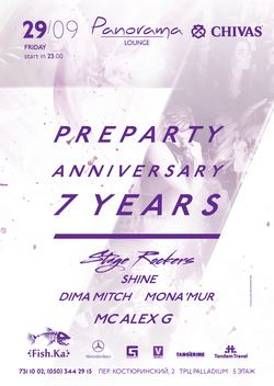 Pre-Party. 7 Years Birhday Party @ Panorama, 29 Сентября 2017