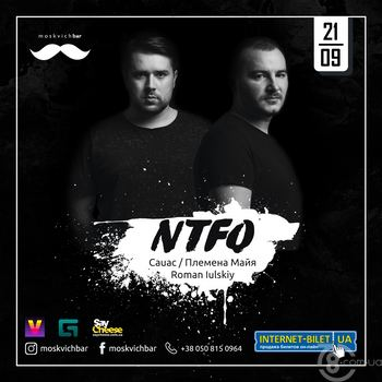 NTFO @ Moskvich bar, 21 Сентября 2018