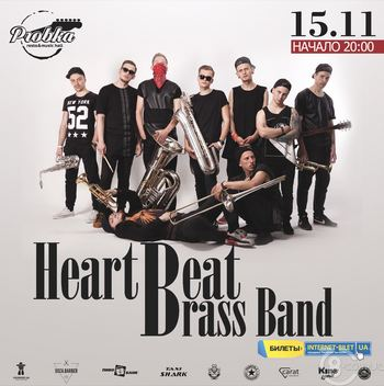 Концерт Heart Beat Brass Band @ Probka, 15 Ноября 2018