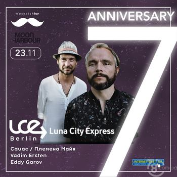 Anniversary 7 Years Day 1: Luna City Express @ Moskvich Bar, 23 Ноября 2018