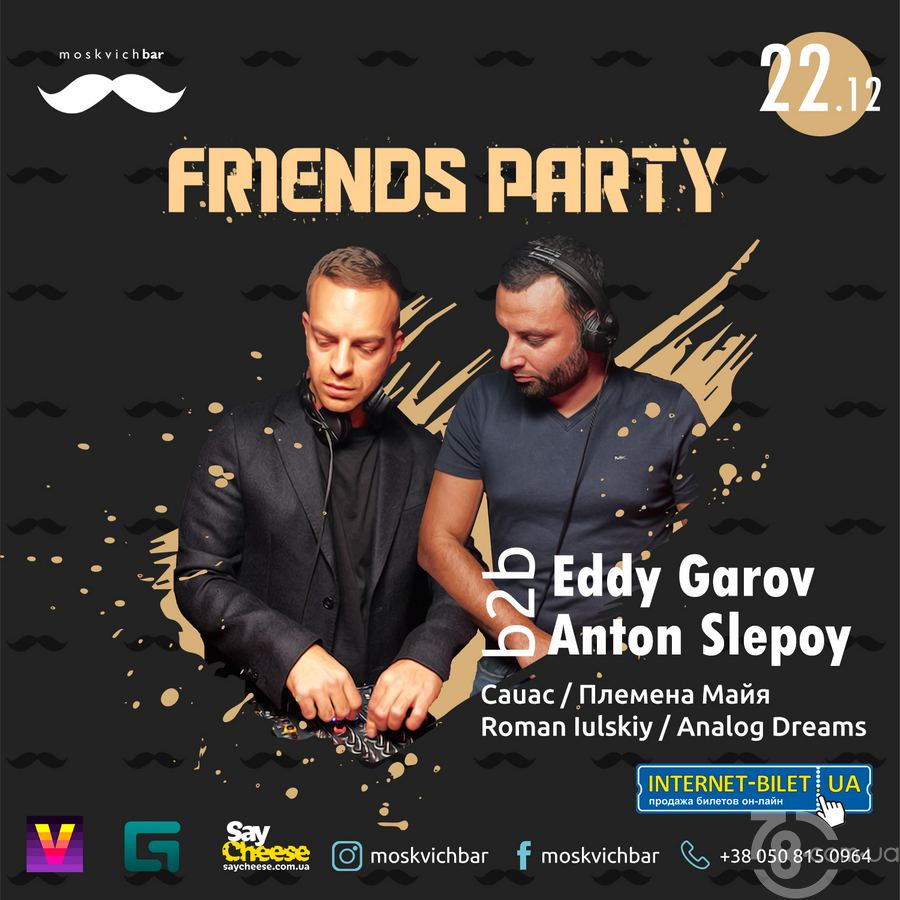 Friends Party: Anton Slepoy b2b Eddy Garov @ Moskvich Bar, 22 Декабря 2018