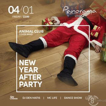 New Year after-party @ Panorama, 4 Января 2019