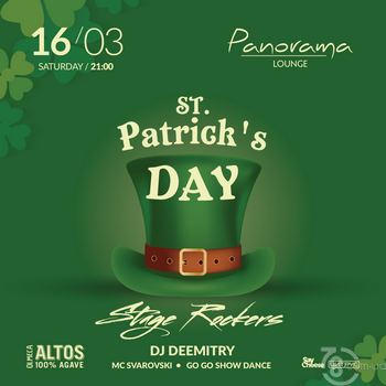 St. Patrick's Day @ Panorama Lounge, 16 Марта 2019
