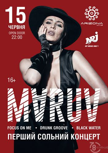 Maruv @ Arizona Club, 15 Июня 2019