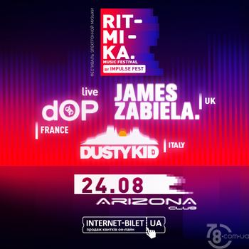 RITMIKA: James Zabiela, dOP, Dusty Kid @ Arizona club, 24 Августа 2019