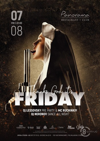 Thanks God, It's Friday! @ Panorama Lounge, 7 августа 2020
