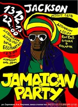 Jamaican Party @ Jackson, 13 Декабря 2013