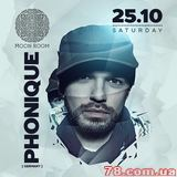 Phonique @ Moon Room, 25 Октября 2014