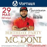 Birthday Party. Мс Doni & Dj Yarik Step @ Panorama Lounge, 29 Мая 2015