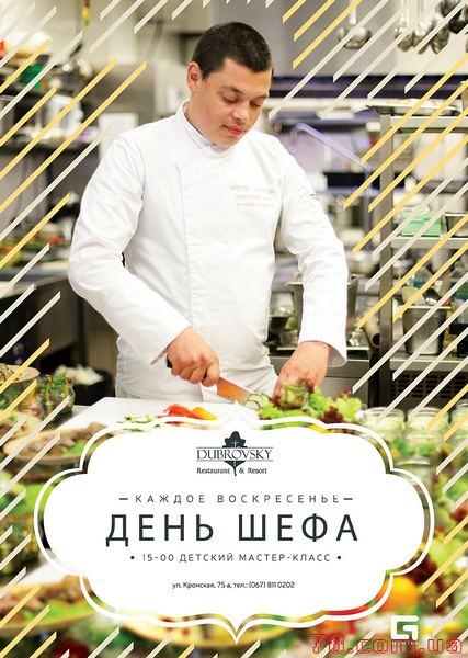Новости в коломне московской обл