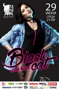 Live & Dance: «Black Cat»
