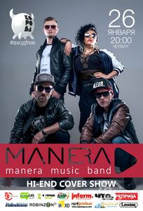 Hi-End Cover Show. «Manera» MusicBand
