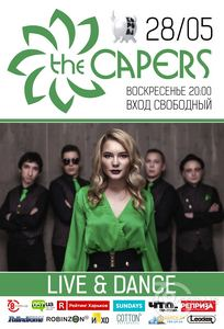 Live & Dance «The Capers»