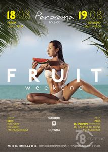 Fruit Weekend