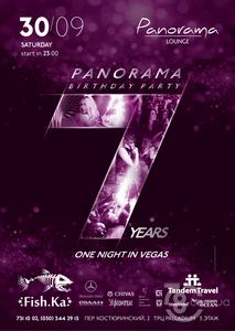 Panorama Birthday Party. 7 лет