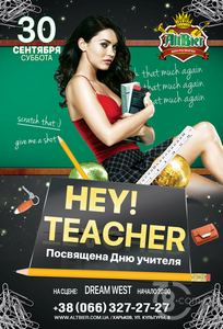 Hey, Teacher