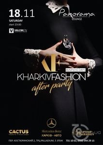 Fashion Show After Party