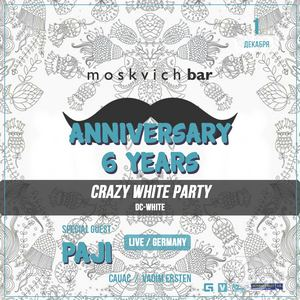 White Party. Anniversary 6 Years