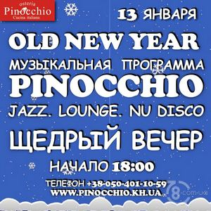 Old New Year