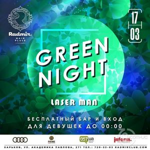 Green Night