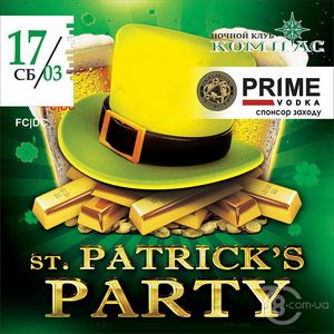 St.Patricks PartY