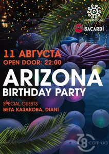 Arizona Birthday Party