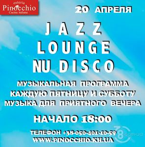 Jazz. Lounge. Nu Disco
