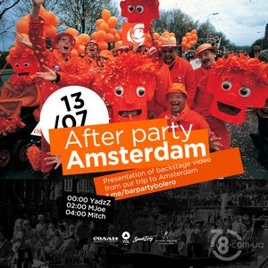 After Party Amsterdam