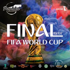 Final Fifa World Cup 2018™