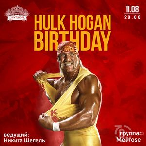 Hulk Hogan Birthday
