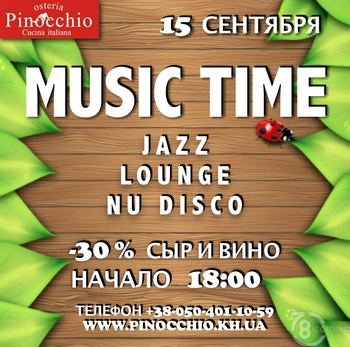 Jazz, Lounge, Nu Disco