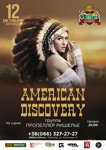 American Discovery