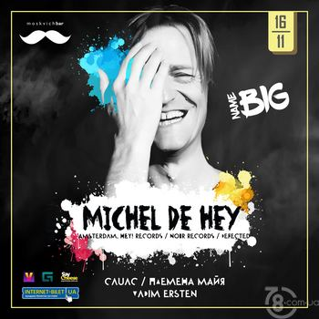 Big Name: Michel De Hey