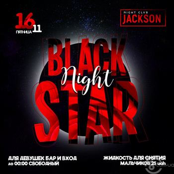 Black Star Night