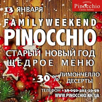 Family weekend Pinocchio