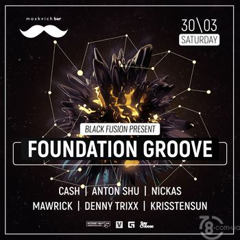 Foundation Groove