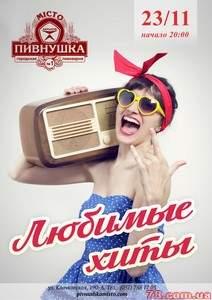 Стриптиз 3d лига showgirls