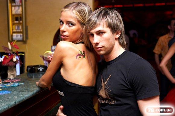 Фоторепортажи. следующая. 19 июля 2008 Fashion-вечеринка Секс и