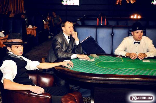 Харьков казино радмир игровыеавтоматы net